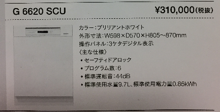 f:id:kaiteki-ismart:20191023152700p:plain