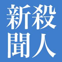 f:id:kaiteki61:20111115213000p:image