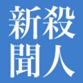 20111115213000