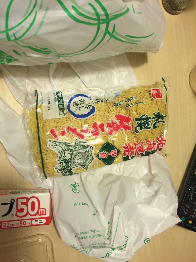 f:id:kaiteki61:20160722224029j:plain