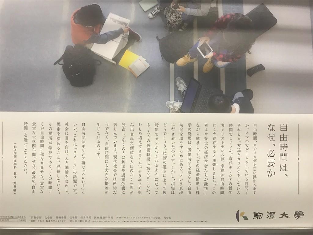 f:id:kaiteki61:20170520231920j:image