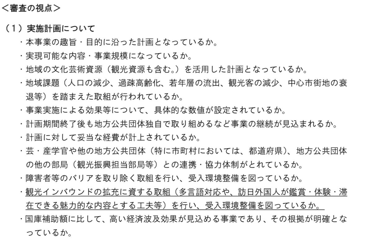 f:id:kaiteki61:20191001001920p:plain