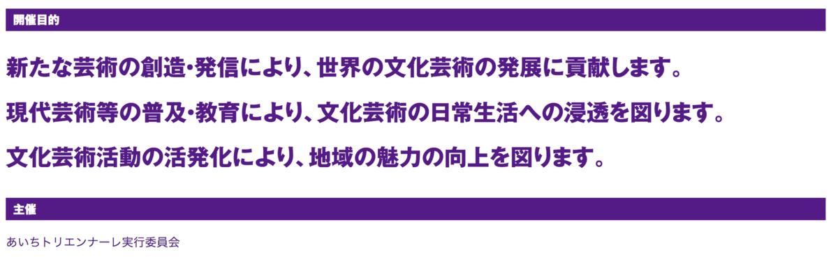 f:id:kaiteki61:20191001003249p:plain