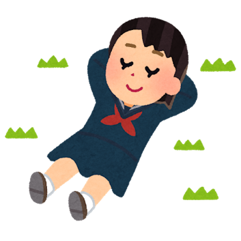 f:id:kaiteki61:20210107141532p:image