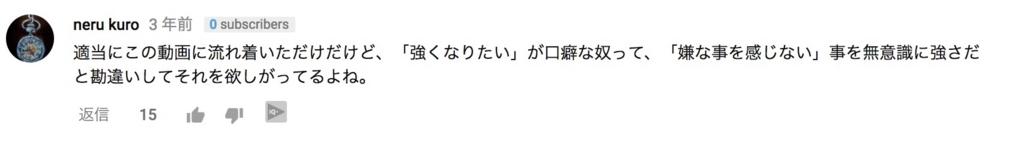 f:id:kaitensushitaro:20180616201138j:plain