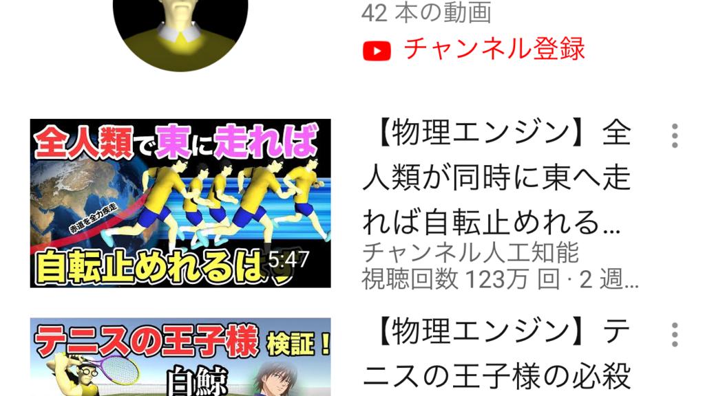 f:id:kaitensushitaro:20180617183013p:plain