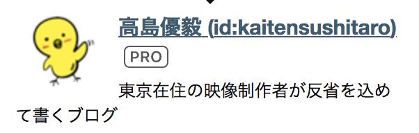 f:id:kaitensushitaro:20180617235046p:plain