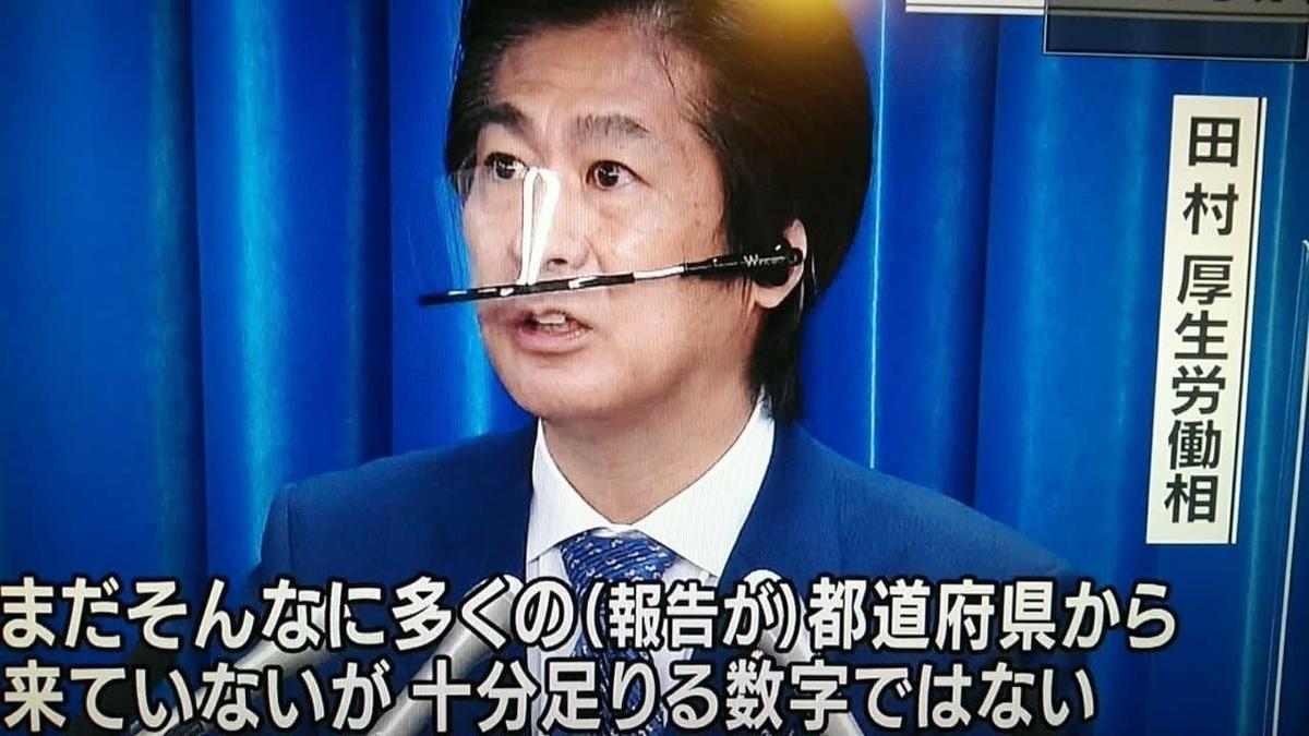 f:id:kaitensushitaro:20201129001456j:plain