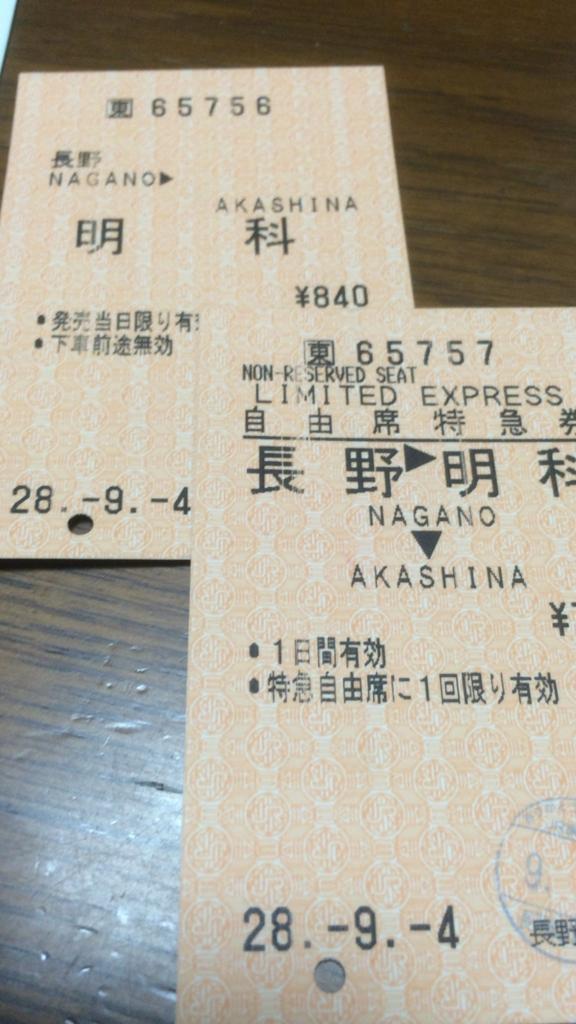 f:id:kaito-ando-g1:20160905230539j:plain
