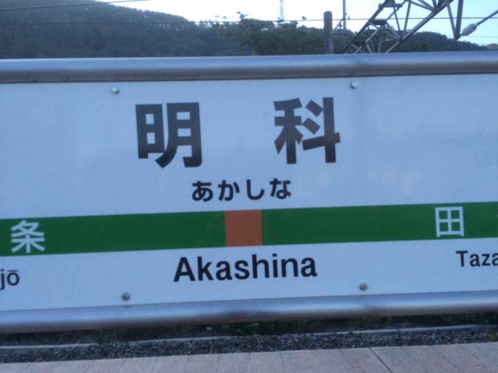 f:id:kaito-ando-g1:20160905232859j:plain