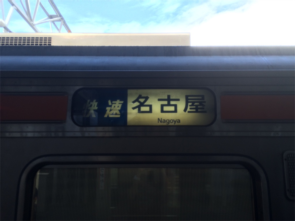 f:id:kaito-ando-g1:20160906134318j:image
