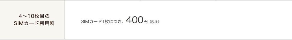 f:id:kaito-macer:20180829144801j:plain