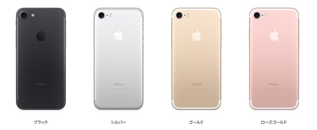f:id:kaito-macer:20180914201149j:plain
