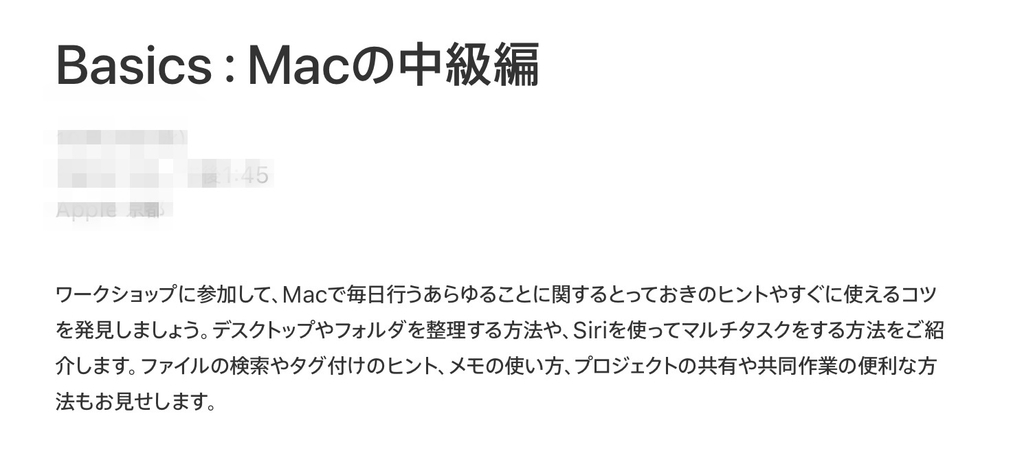 f:id:kaito-macer:20181026154843j:plain