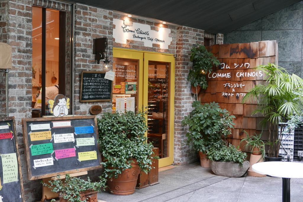 f:id:kaito-macer:20181217215444j:plain
