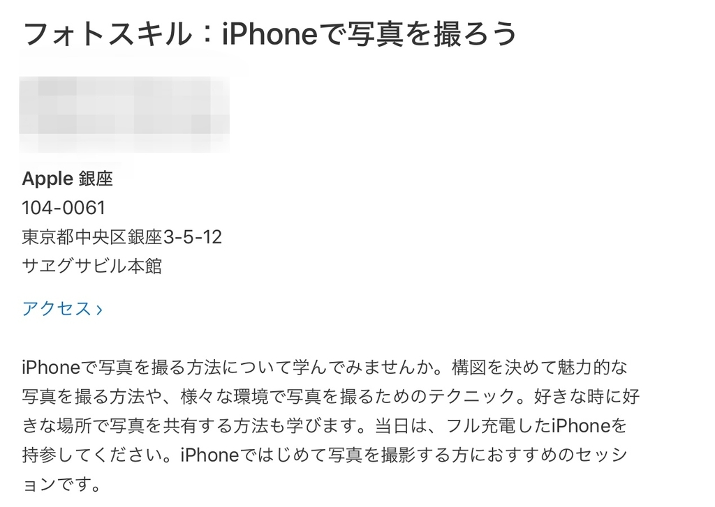f:id:kaito-macer:20190210133948j:plain