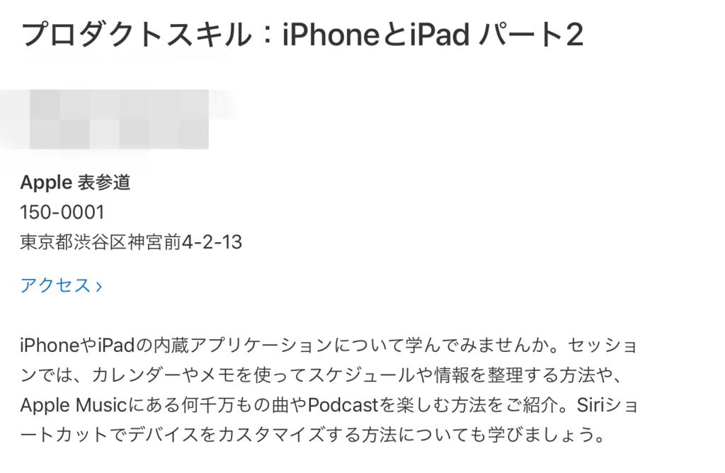 f:id:kaito-macer:20190210172408p:plain