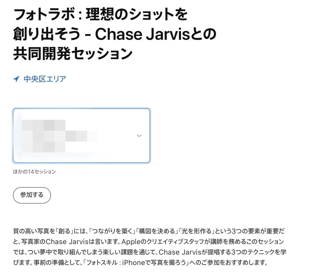 f:id:kaito-macer:20190223113236j:plain