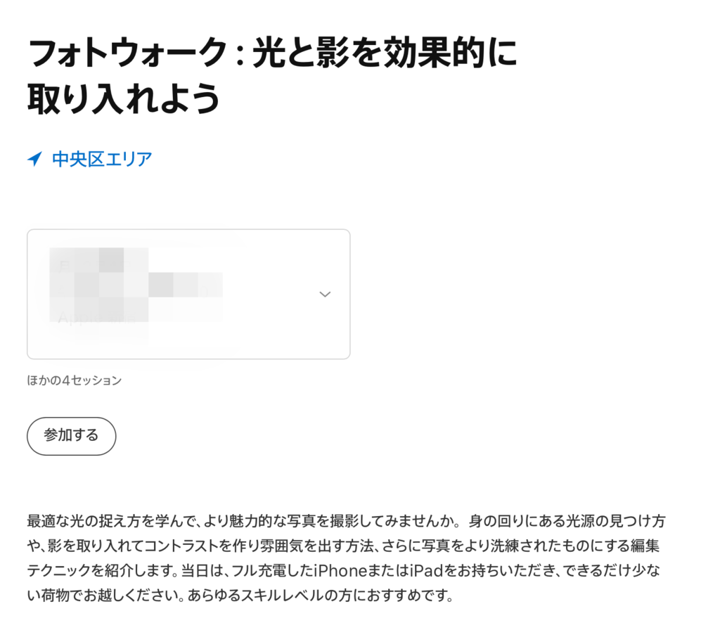 f:id:kaito-macer:20190226191521p:plain