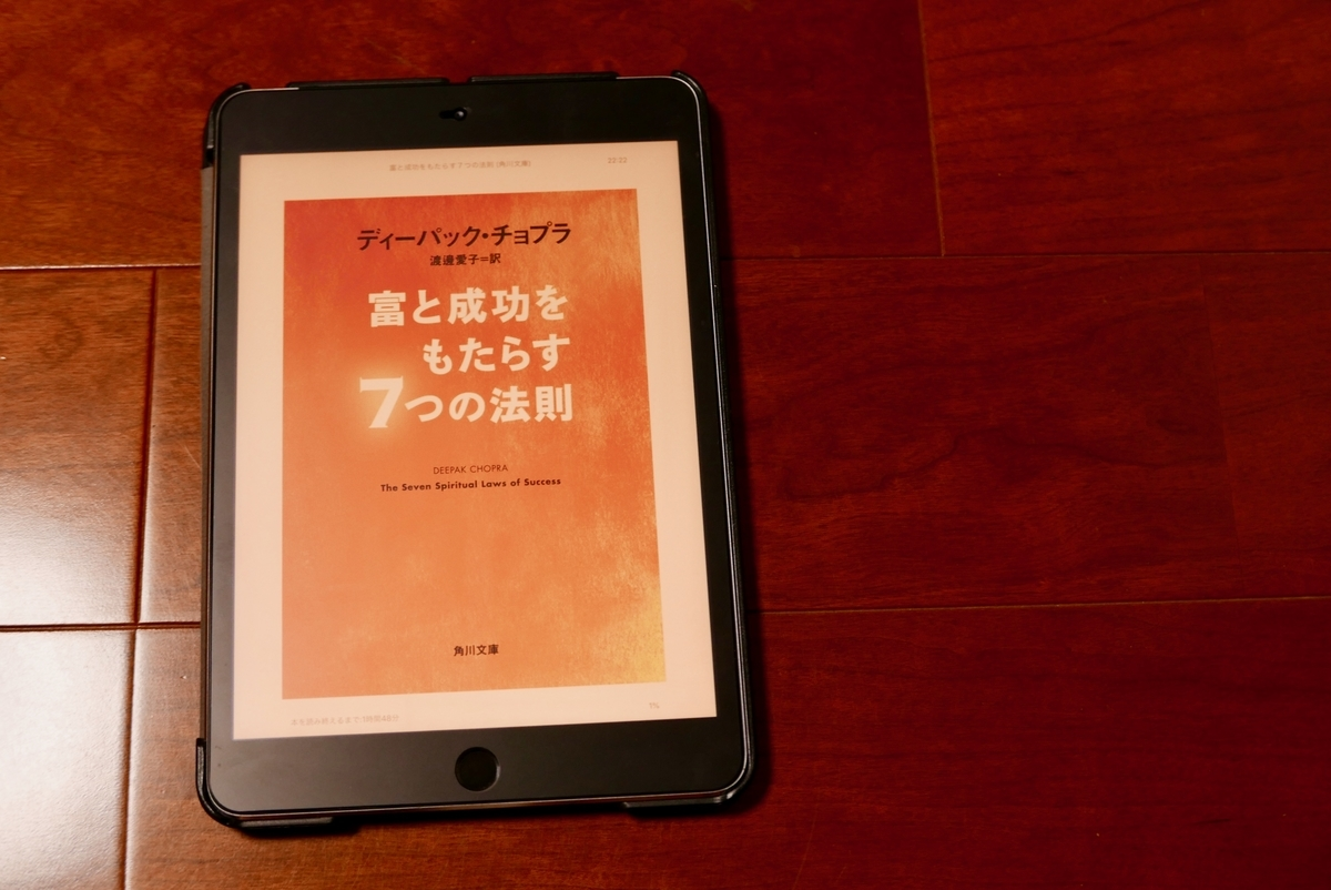 f:id:kaito-macer:20190424222523j:plain
