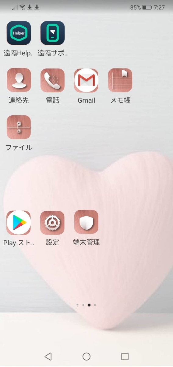 f:id:kaito-macer:20190501084030j:plain
