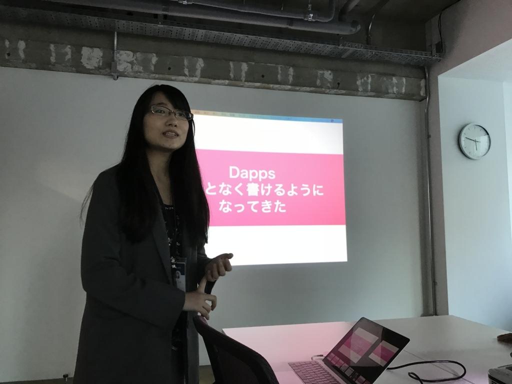 f:id:kaito-shibuya:20180515135340j:plain