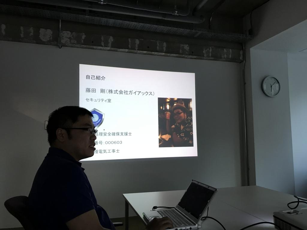 f:id:kaito-shibuya:20180515135459j:plain
