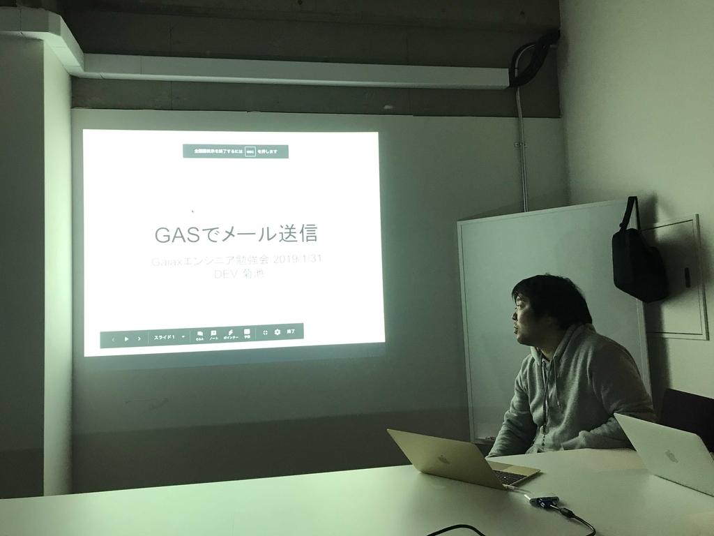 f:id:kaito-shibuya:20190205185356j:plain