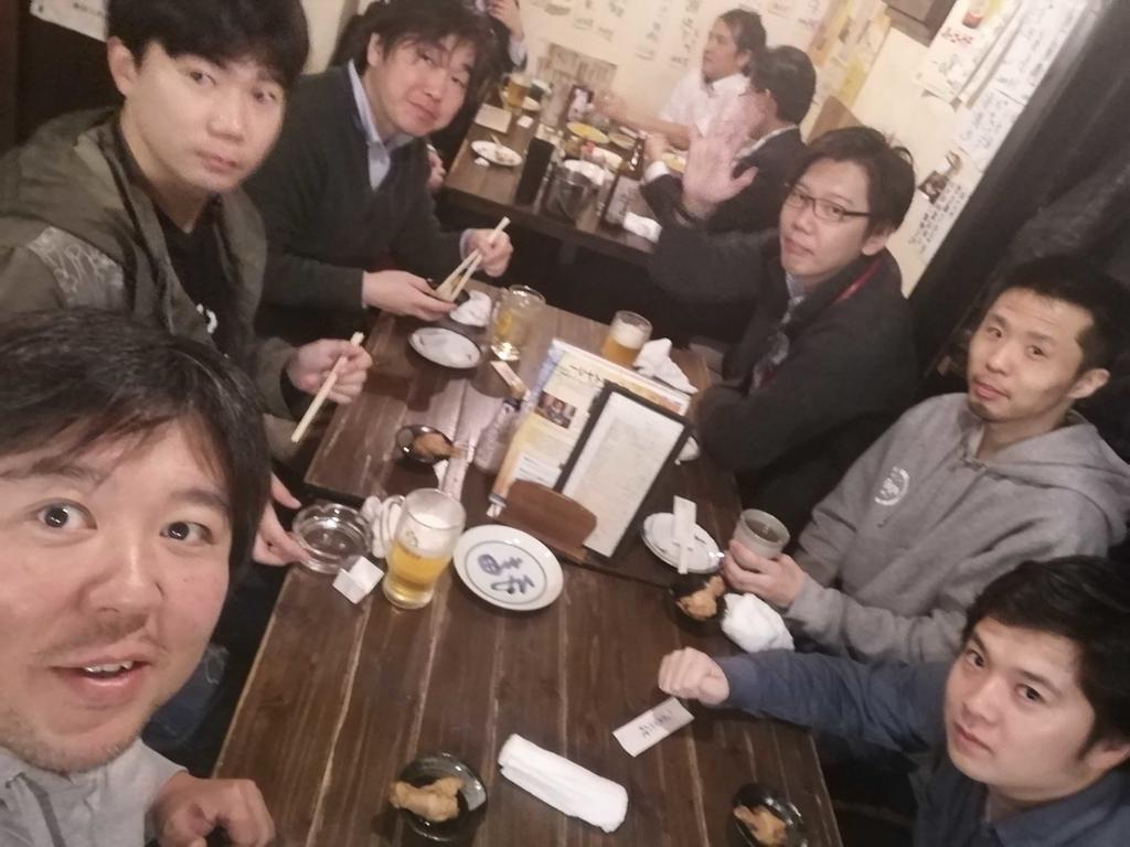 f:id:kaito-shibuya:20190205185939j:plain