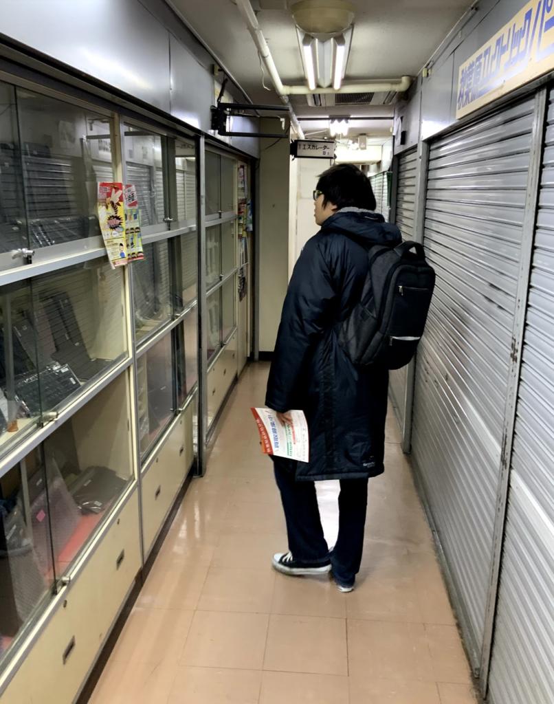 f:id:kaito-shibuya:20190219190821p:plain