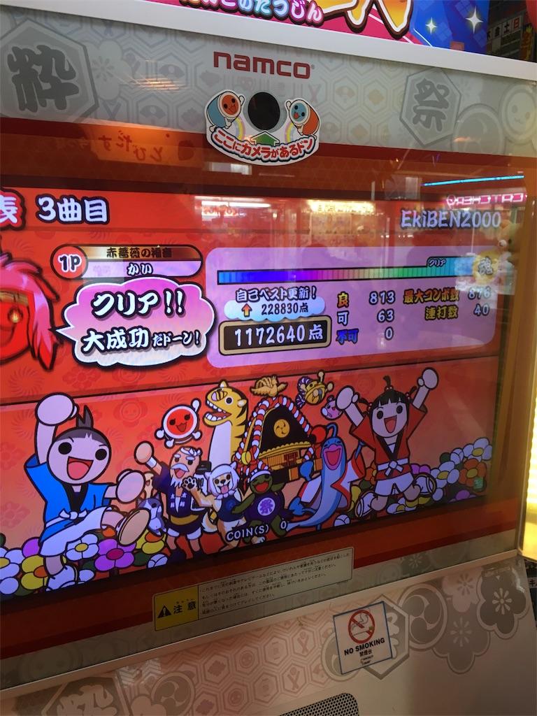f:id:kaito0818:20170216201618j:image