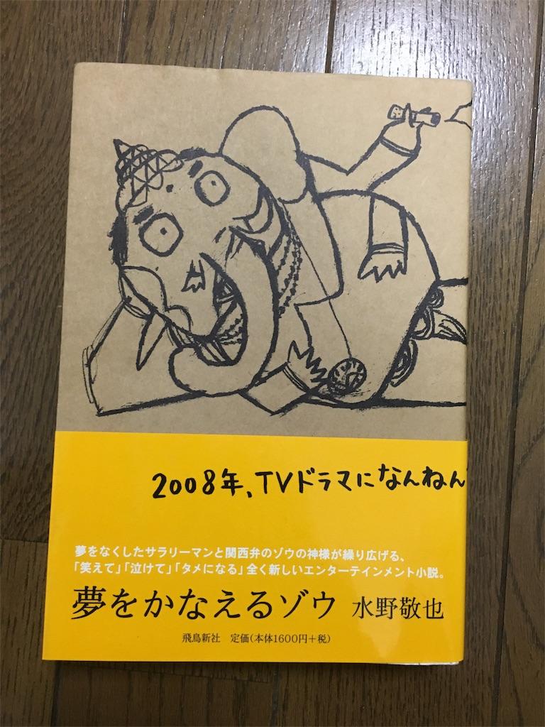 f:id:kaito0818:20170217223208j:image