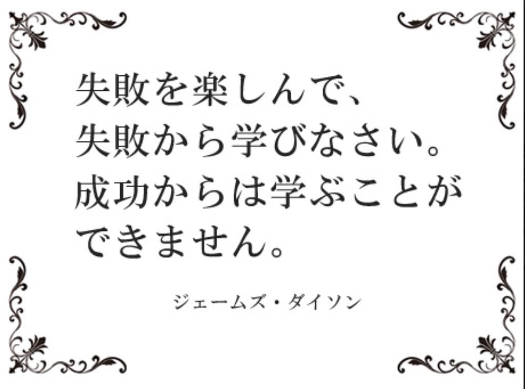 f:id:kaito0915:20210116014145j:plain