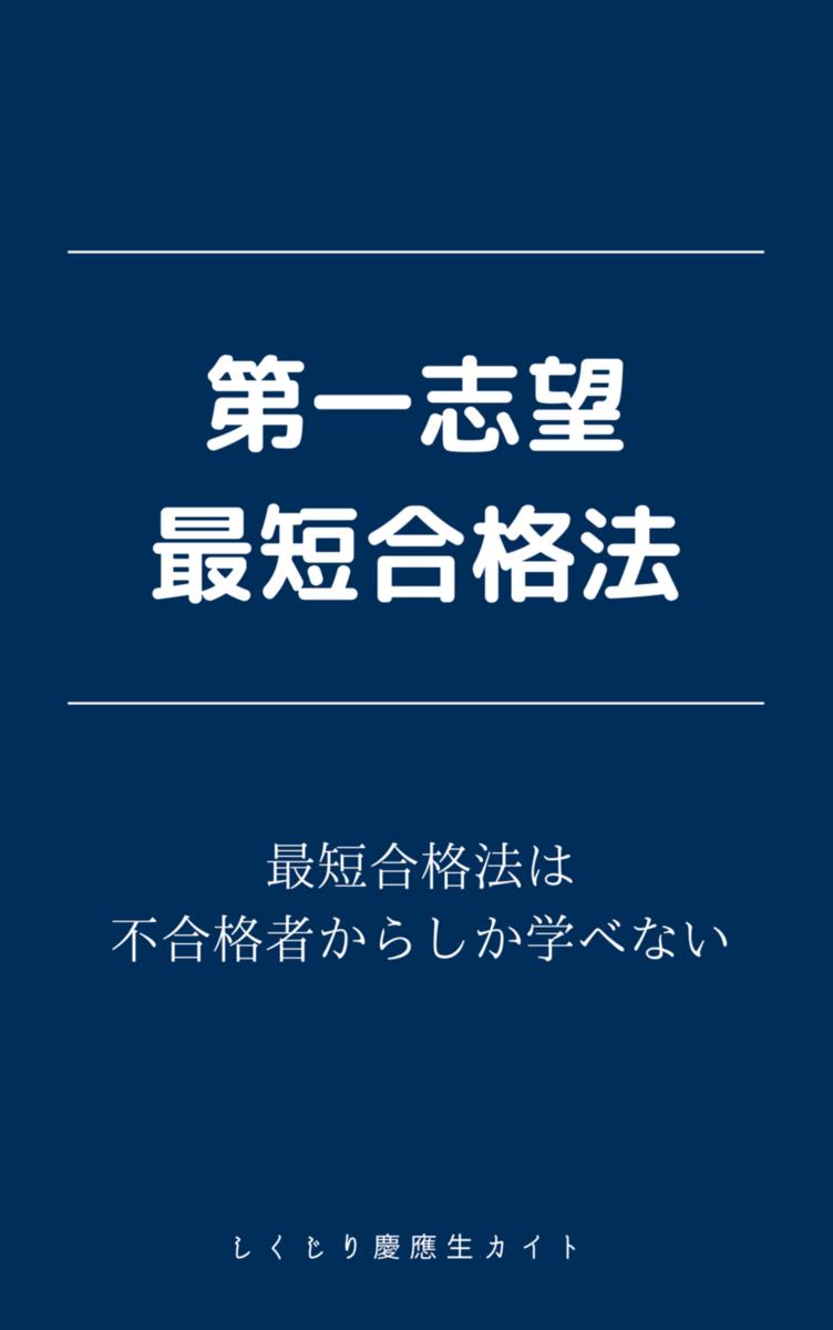 f:id:kaito0915:20210301212033p:plain