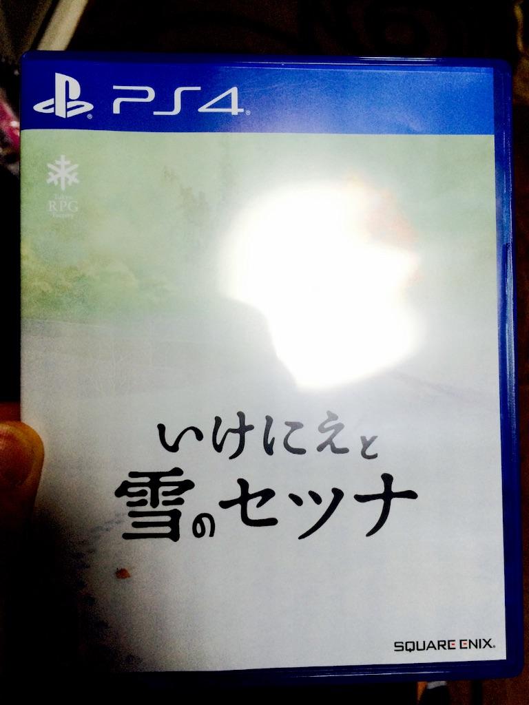 f:id:kaito729:20160604234336j:image