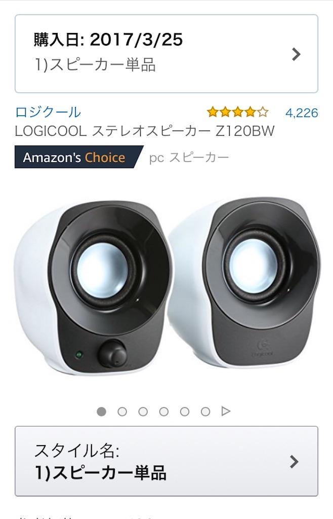 f:id:kaito729:20180701163217j:image