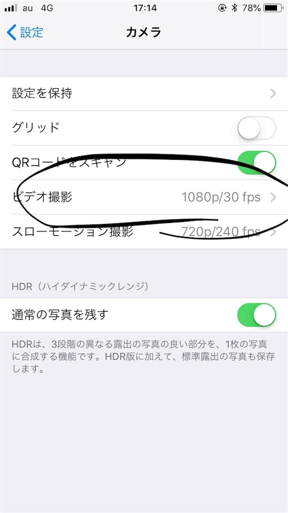 f:id:kaito729:20180702172149j:image