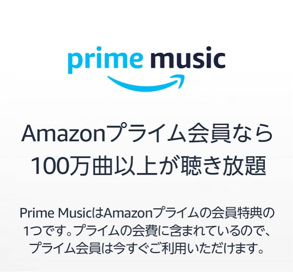 f:id:kaito729:20180705214827j:image