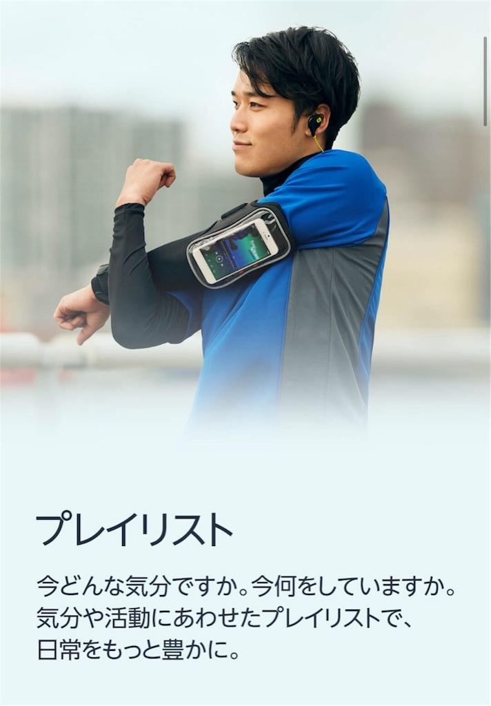 f:id:kaito729:20180705215554j:image