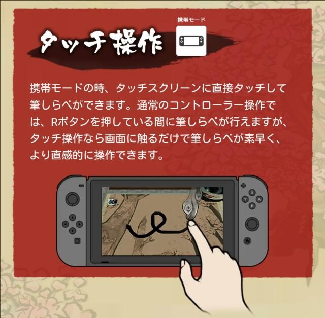 f:id:kaito729:20180708210618j:image
