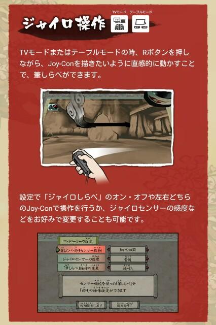 f:id:kaito729:20180708210814j:image