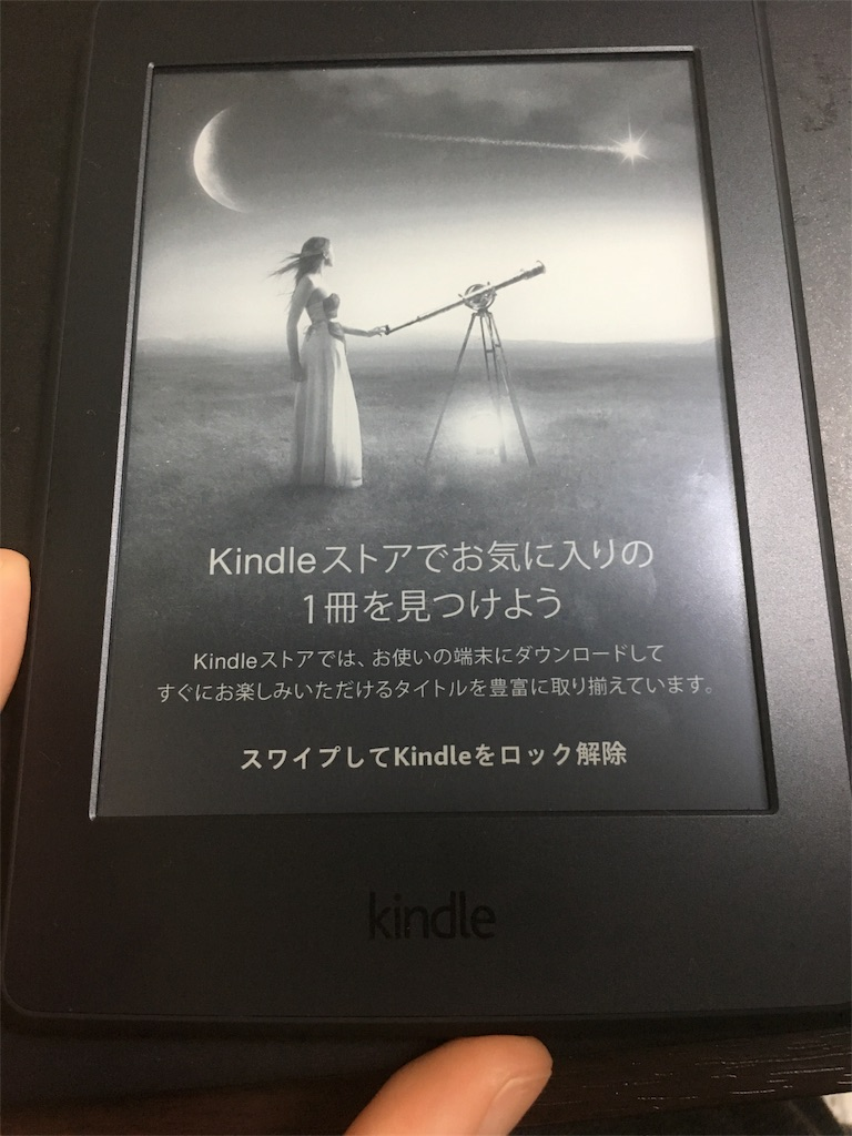 f:id:kaito729:20180721220229j:image