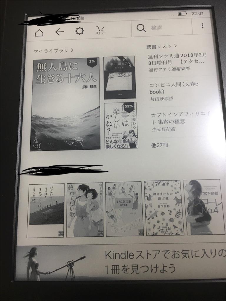 f:id:kaito729:20180721220252j:image