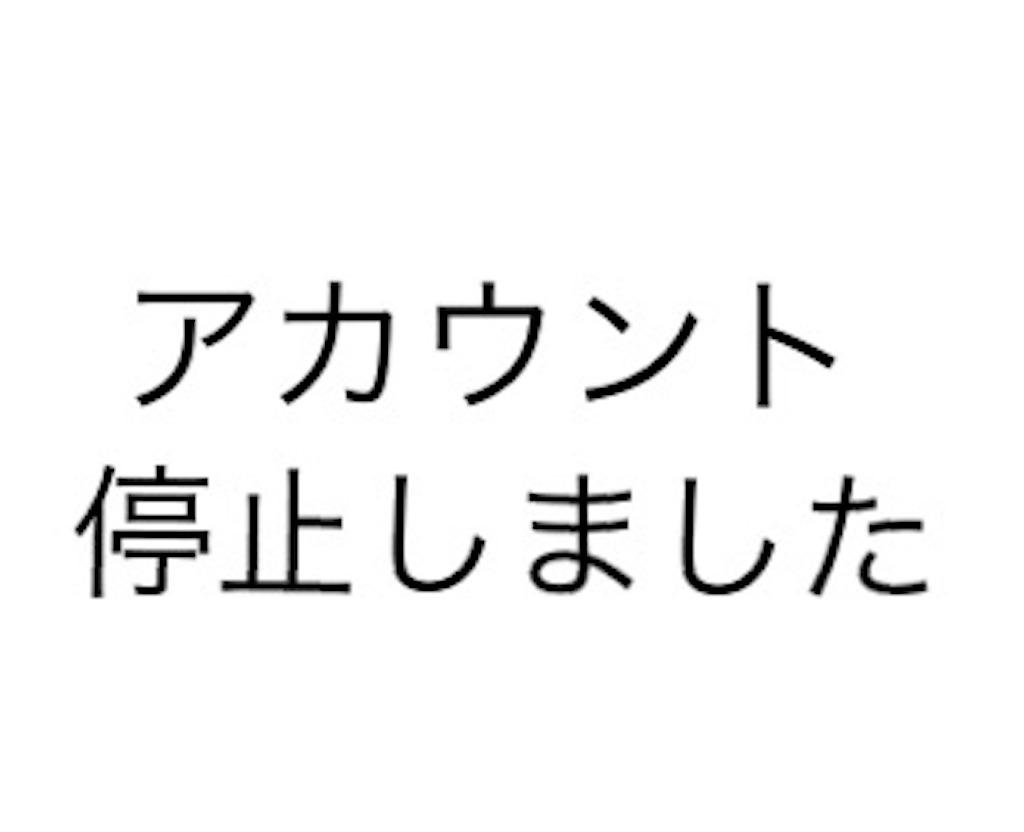 f:id:kaito729:20180726174351j:image