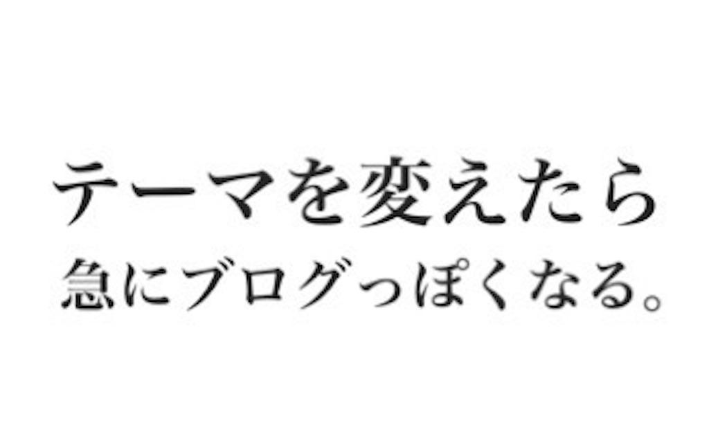 f:id:kaito729:20180803232532j:image