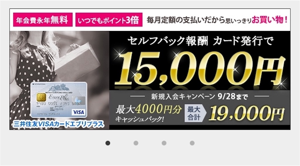f:id:kaito729:20180805144215j:image