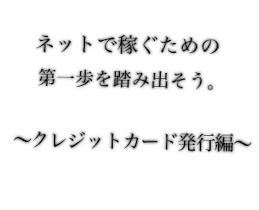 f:id:kaito729:20180805145743j:image