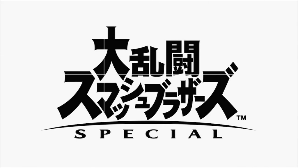 f:id:kaito729:20180809232244p:image