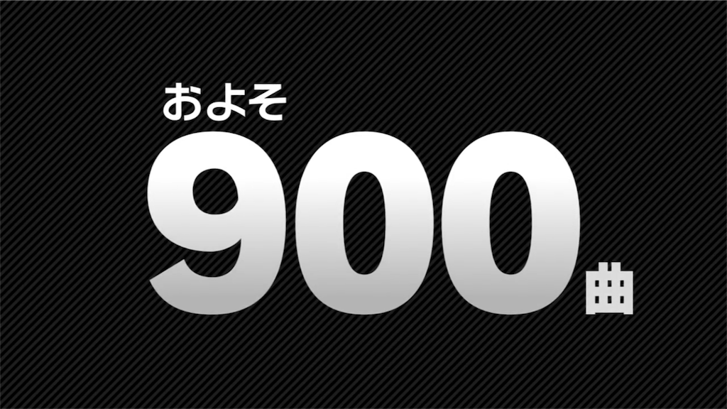 f:id:kaito729:20180811204108p:image
