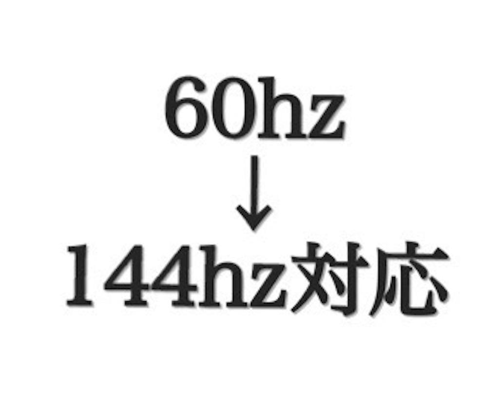 f:id:kaito729:20180815100510j:image